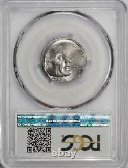 2005 PCGS MS63 Off Center Bison Nickel Error Great Eye Appeal Extremely Rare